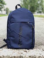 Рюкзак Reebok стильный городской качественный, цвет синий, фото 1