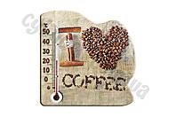"""Термометр комнатный Стеклоприбор - (0/+50°C) П-21 """"кофе"""""""
