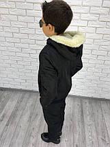 """Теплый подростковый дутый костюм на овчине """"The North Face"""" с капюшоном, фото 3"""