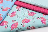 Ткань хлопковая с малиновым фламинго на мятном фоне (№ 1477), фото 5