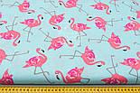 Ткань хлопковая с малиновым фламинго на мятном фоне (№ 1477), фото 8