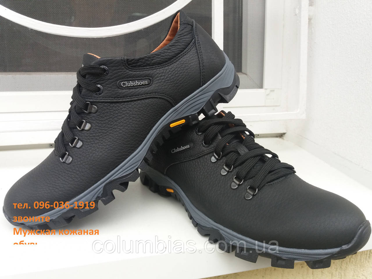 82f965095 Демисезонная мужская обувь Colambia - Весь ассортимент в наличии, звоните в  любое время т.