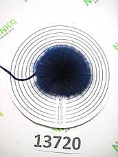 Меховой помпон Лиса, Тем. Синяя, 7 см, 13720, фото 3