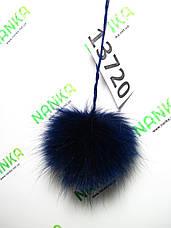 Меховой помпон Лиса, Тем. Синяя, 7 см, 13720, фото 2