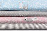 Ткань хлопковая с белыми и серыми кроликами на розовом фоне (№ 1479), фото 9