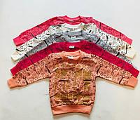 Батник для девочки на 1-4 лет красного,серого, розового,молочного,персикового цвета с надписью оптом