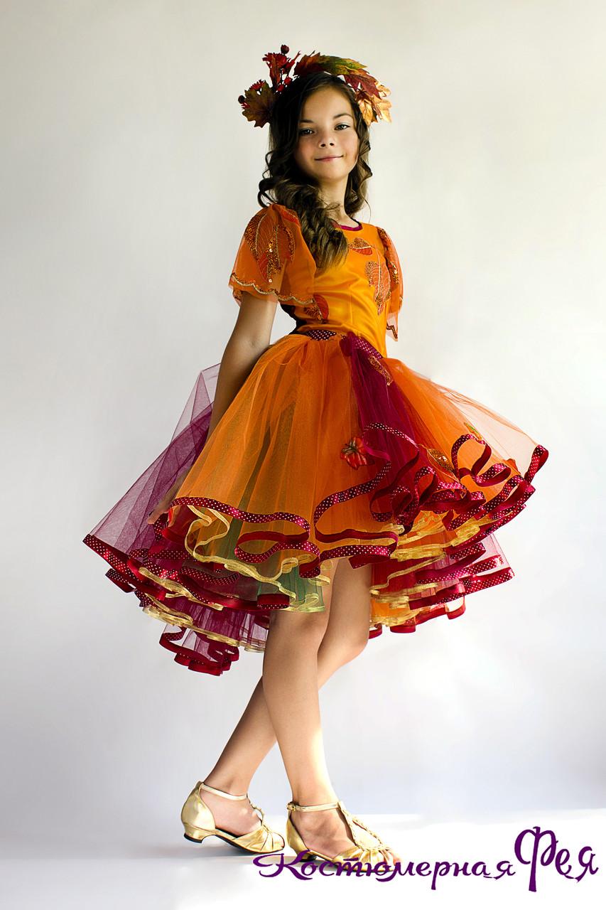 Осень золотая, карнавальный костюм на праздник осени (код 55/12)