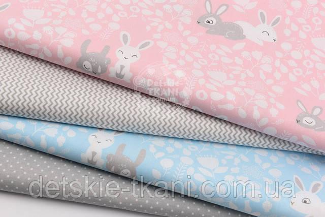 хлопковая ткань с кроликами