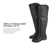 Женская обувь оптом. Украина