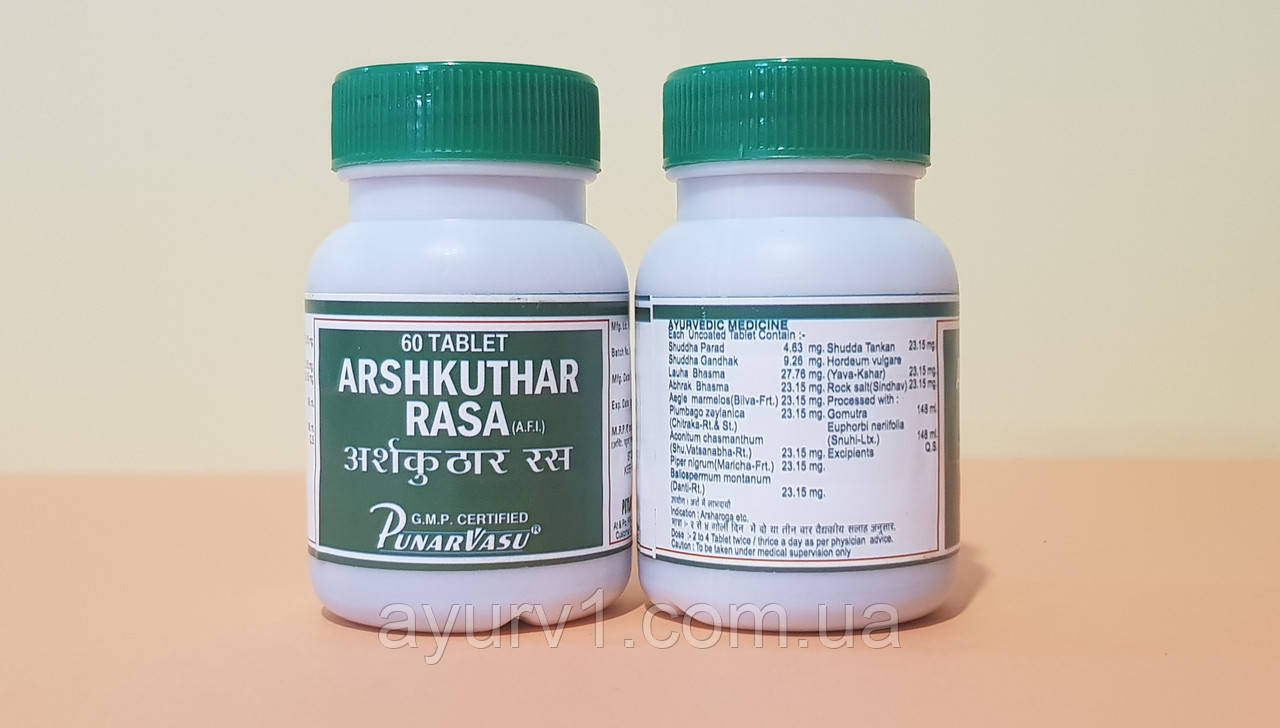 Аршукат Раса / Arshkuthar Rasa, Punarvasu / 60 таб