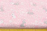 Ткань хлопковая с белыми и серыми кроликами на розовом фоне (№ 1479), фото 3