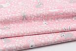 Ткань хлопковая с белыми и серыми кроликами на розовом фоне (№ 1479), фото 6
