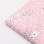 Ткань хлопковая с белыми и серыми кроликами на розовом фоне (№ 1479), фото 8