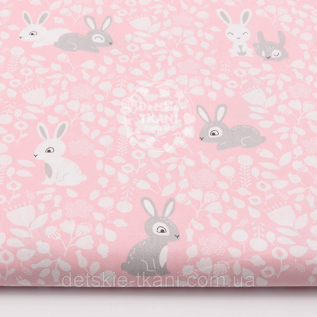Ткань хлопковая с белыми и серыми кроликами на розовом фоне (№ 1479)