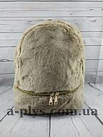 Рюкзак мех / бежевого цвета