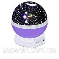 Проектор Звездного Неба Стар Мастер Star Master Dream Rotating Вращающийся Ночник