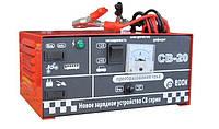 Зарядное устройство Edon СВ-20