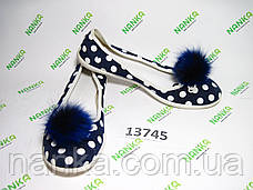 Меховой помпон Лиса, Тем. Синяя, 5 см, пара 13745, фото 2