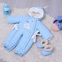 Комбинезон-трансформер для мальчика Мишки с отстегивающим мехом (голубой)