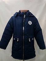 Детская демисезонная  курточка  для мальчика размер 98-122