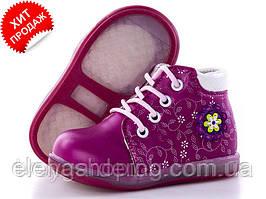 Яскраві стильні черевички для дівчинки. р(21-12,5 см)