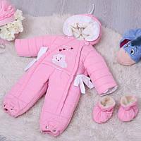 Комбинезон-трансформер для девочки Мишки с отстегивающим мехом (розовый)