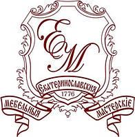Общий каталог ортопедических матрасов фабрики ЕММ