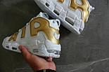 Мужские кроссовки Nike Air More Uptempo White/Gold. Живое фото (Реплика ААА+), фото 2
