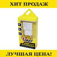 Мобильная зарядка FAST 7100 2A H0080