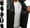 Мужская куртка эко-кожа №1 Чёрный, фото 2