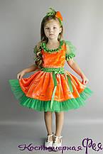 Морквина,карнавальний костюм (код 57/5)