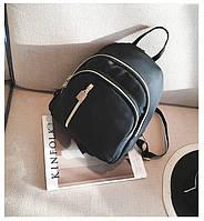Повседневный городской рюкзак однотонный на молнии, фото 1