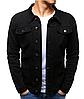 Мужская джинсовая куртка однотонная Белый, фото 3