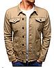 Мужская джинсовая куртка однотонная Белый, фото 4