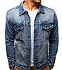 Мужская джинсовая стильная куртка Серый, фото 3