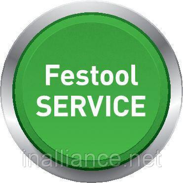 Сервис Festool, Ремонт Festool, Гарантия Festool, Официальный сервисный центр Festool в Украине