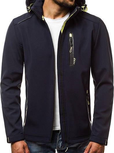 Мужская спортивная демисезонная куртка Синий