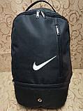 Рюкзак спортивны puma Оксфорд ткань  Новый стиль/Рюкзак спорт городской стильный , фото 2