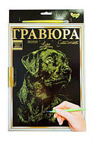 """Гравюра """"LUXE А4"""" с рамкой """"Golden Metallic: Собака"""" L-ГрА4-02-03з"""