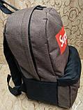 Рюкзак спортивны Supreme мессенджер Новый стиль/Рюкзак спорт городской стильный, фото 3