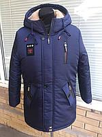 Зимняя удлиненная куртка-парка на мальчика подростка на овчине рост 135-170 темно-синий