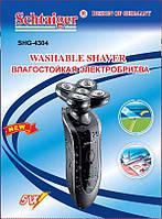 Электробритва массажер лица - 5 ножей: Schtaiger SHG-4304. Германия., фото 1