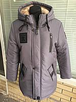 Зимняя удлиненная куртка-парка на мальчика подростка на овчине рост 135-170 серый