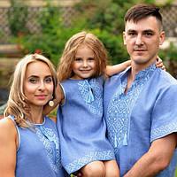 Семейный комплект вышиванок из голубого льна с геометрическим орнаментом, фото 1