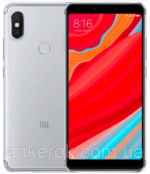 Смартфон Xiaomi Redmi S2 3/32GB Global (Grey)