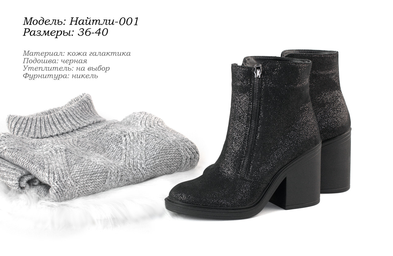 Стильная женская обувь SOLDI.