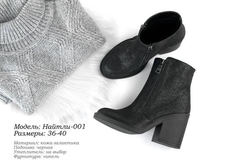 Стильная женская обувь SOLDI., фото 2
