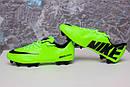 Бутсы Nike Mercurial (салатовые) 1004(реплика), фото 7