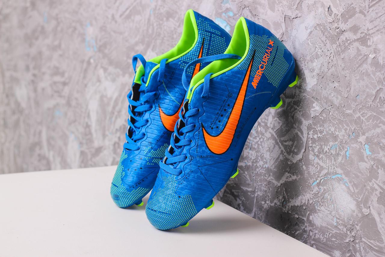 Бутсы Nike Mercurial  X  (Синие) 1008(реплика)
