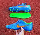 Бутсы Nike Mercurial  X  (Синие) 1008(реплика), фото 4